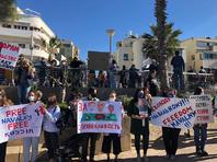 В Тель-Авиве проходит акция солидарности с Алексеем Навальным