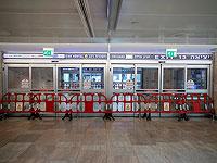 """Правительство проголосовало за """"герметичное"""" закрытие аэропорта Бен-Гурион"""