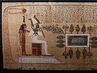 В Египте обнаружен свиток Книги мертвых