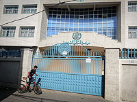 ОАЭ и Бахрейн резко сократили финансирование UNRWA