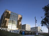 Здание Международного уголовного суда, Гаага
