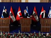 Лидеры Австрии и Дании объявили в Иерусалиме о сотрудничестве с Израилем в сфере производства вакцин. Франция осуждает