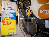 Le Figaro. Благодаря зеленым ковид-паспортам Израиль постепенно возвращается к жизни