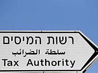 Охота на миллиардеров: налоговое управление Израиля запросило у Швейцарии данные о счетах израильских магнатов и их родственников