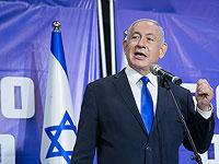 Нетаниягу: ОАЭ инвестируют в Израиль 10 миллиардов долларов