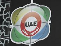 """""""Глобс"""": ОАЭ готовы оплатить железную дорогу Хайфа-Абу-Даби и строительство нового порта Эйлат-Акаба"""