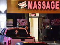 Стрельба в спа-салонах в Джорджии, убиты восемь человек