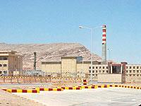 "СМИ сообщили о причастности ""Мосада"" к ""аварии"" на ядерном объекте в Иране"