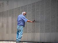 В Израиле проходят мероприятия Дня Памяти солдат, павших в войнах, и жертв террора