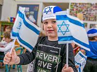Израиль в 73-й раз отмечает День независимости