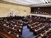 """Кнессет провалил предложение """"Ликуда"""" о формате организационной комиссии"""