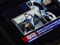 США: присяжные признали полицейского Дрека Шовина виновным в убийстве