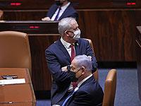 Нетаниягу согласился на назначение Бени Ганца на пост министра юстиции
