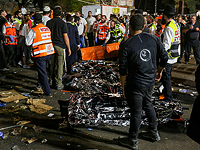 Трагедия на горе Мерон: официально подтверждена гибель 38 человек