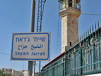 Боевое крыло ХАМАСа пообещало встать на защиту жителей квартала Шейх-Джерах