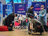 """""""Кан Бет"""": тест на коронавирус в аэропорту Бен-Гурион может стать платным"""