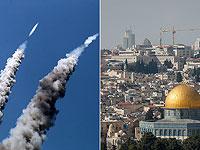 День Иерусалима-2021. Ракетный обстрел Иерусалима