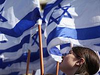 """Полиция намерена разрешить проведение традиционного """"Марша с флагами"""""""