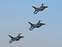 80 самолетов ВВС ЦАХАЛа наносят удары по целям в секторе Газы