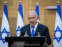 """Нетаниягу: """"Мы никому не позволим нарушать спокойствие в Иерусалиме"""""""