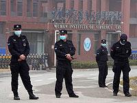 Полицейские охраняют подходы к Институту вирусологии в Ухане, Китай
