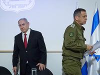 Военно-политический кабинет принял решение о продолжении операции в Газе