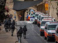 В Иерусалиме задержаны арабы, напавшие на солдата