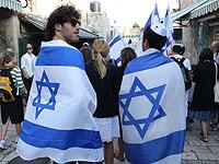 """Полиция рекомендует ограничить количество участников """"Марша с флагами"""""""