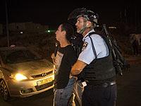 В Хайфе произошло столкновение между полицией и жителями арабских населенных пунктов