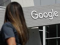 """""""Еврейский раскол"""" в Google: одна из групп призвала руководство компании осудить Израиль"""