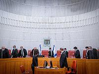 БАГАЦ принял декларативное решение, объявившее поправку к Основному закону превышением полномочий Кнессета