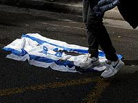 Отчет министерства диаспоры: Париж – самый антисемитский город