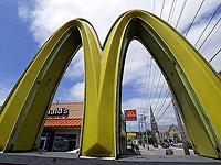 Фейк-кампании в соцсетях: McDonald's обвинили в помощи ХАМАСу и Израилю