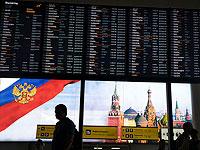 Россия войдет в число стран, которые запрещено посещать израильтянам. Комментарии погранслужбы