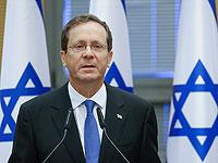 Ицхак Герцог избран президентом государства Израиль, 2 июня 2021 года