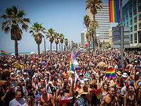 """""""Парад гордости"""" в Тель-Авиве состоится 25 июня"""