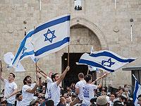"Организаторы: запрещено проведение ""Марша с флагами"", полиция отрицает"