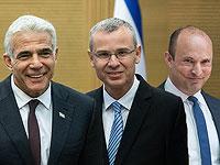 Спикер Кнессета объявил, что Лапид сумел сформировать коалицию