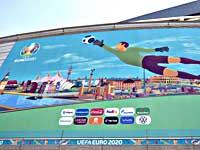 Завтра стартует Евро-2020