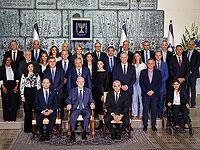 Правительство Беннета-Лапида начинает работу: после фотосессии с президентом министры отправятся принимать дела