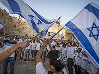 """Принято решение о проведении """"Марша с флагами"""" в Иерусалиме"""