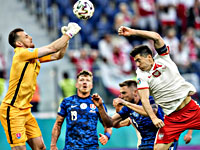 Польша - Словакия