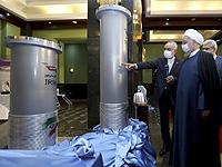 """МИД Ирана: """"США готовы отменить санкции"""""""