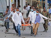 Теракт в столице Сомали, не менее 20 погибших