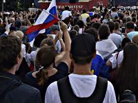 В Москве закрыта фан-зона Евро-2020