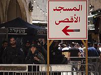 Пятничная молитва на Храмовой горе в Иерусалиме завершилась беспорядками