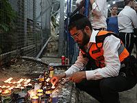 На траурной  церемонии, посвященной 30 дням с момента трагедии на горе  Мерон, в результате которой погибли 45 человек. Мерон,  27 мая 2021 года