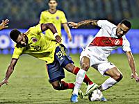 Колумбия - Перу