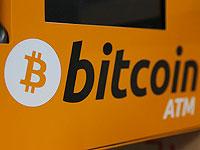 Два жителя Южной Африки похитили криптовалюту на 3,8 млрд долларов