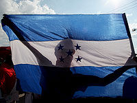 В Иерусалиме открывается посольство Гондураса